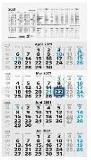 Viermonatskalender - blau/schwarz (Nr.959-0015) 2021