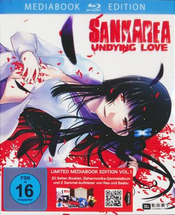 Sankarea - Undying Love - Vol. 1 (Mediabook, Limited Edition)