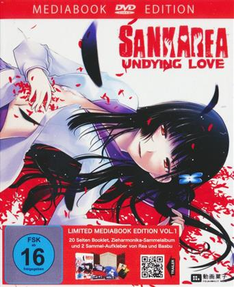 Sankarea - Undying Love - Vol. 1 (Limited Edition)