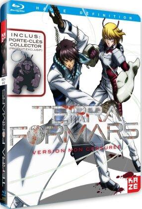 Terra Formars - Box Vol. 2 (Version non censurée, porte-clefs, Collector's Edition)