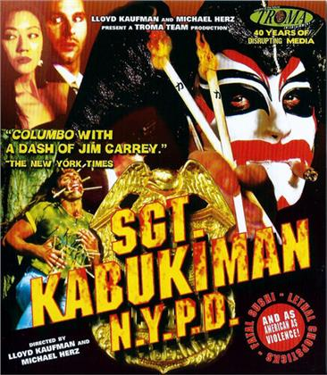 SGT. Kabukiman N.Y.P.D (1990)