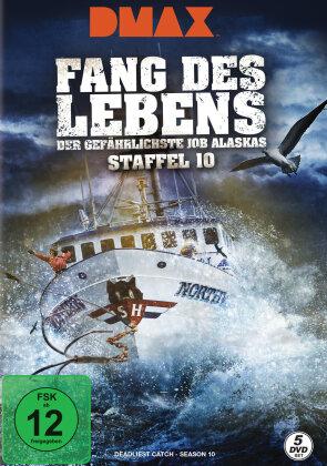 Fang des Lebens - Der gefährlichste Job Alaskas - Staffel 10 (DMAX, 5 DVDs)