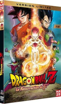 """Dragonball Z - La Résurrection de """"F"""" - Le film (Édition Limitée)"""