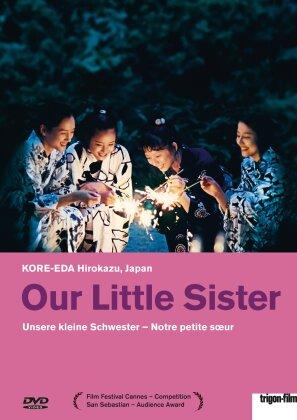 Our Little Sister (2015) (Trigon-Film)