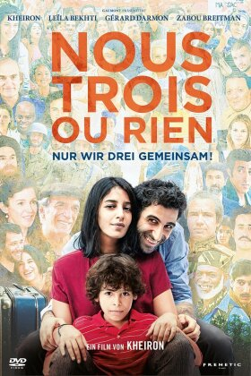 Nous Trois ou Rien - Nur wir Drei gemeinsam (2015)