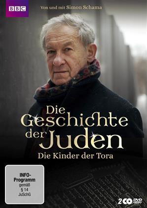 Die Geschichte der Juden - Die Kinder der Tora (2013) (2 DVDs)