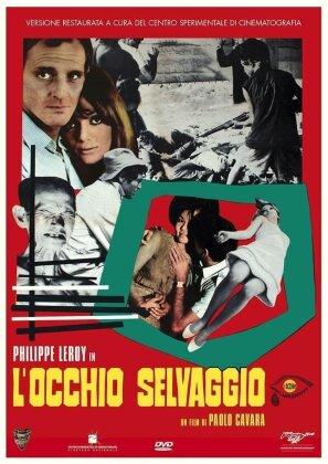 L'occhio selvaggio (1967)
