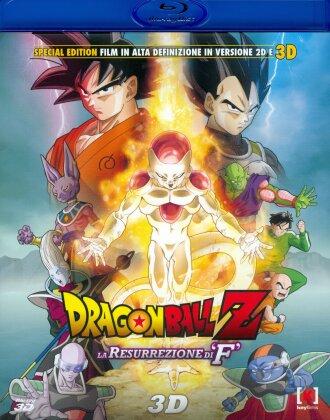"""Dragonball Z - La resurrezione di """"F"""""""