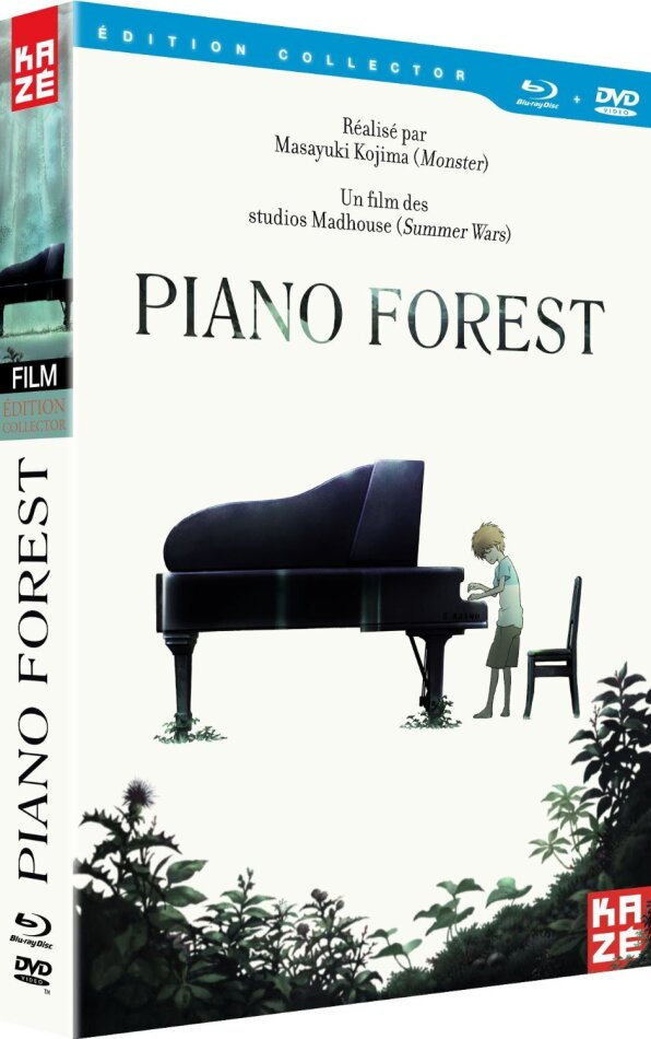 Piano Forest (2007) (Collector's Edition, Blu-ray + DVD)