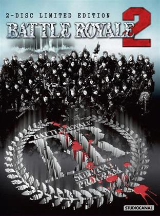 Battle Royale 2 (2003) (Cover B, Limited Edition, Mediabook, Uncut, Blu-ray + DVD)