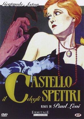 Il castello degli spettri (1927) (s/w)