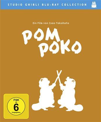 Pom Poko (1994) (Studio Ghibli Blu-ray Collection)