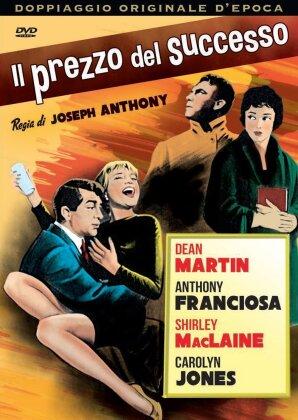 Il prezzo del successo (1959)