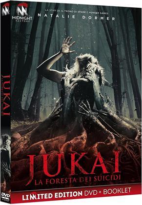 Jukai - La foresta dei suicidi (2016) (Edizione Limitata)
