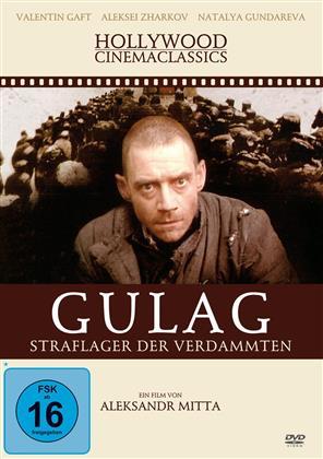 Gulag - Straflager der Verdammten (1991)