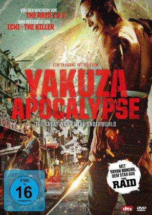 Yakuza Apocalypse - The Great War Of The Underworld (2015)