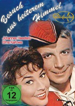 Besuch aus heiterem Himmel (1958) (Dörflerfilm)