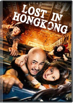 Lost In Hong Kong - Lost In Hong Kong / (Sub) (2015)