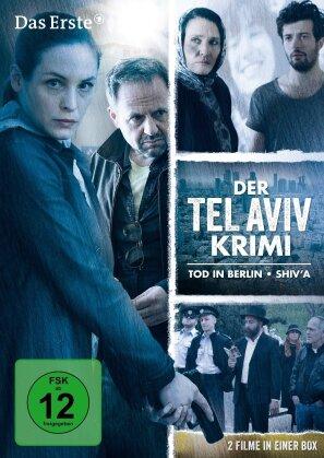 Der Tel Aviv Krimi - Tod in Berlin / Shiv'a (2 DVDs)