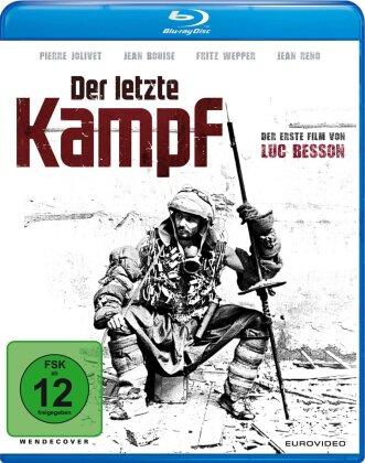 Der letzte Kampf (1983) (s/w)