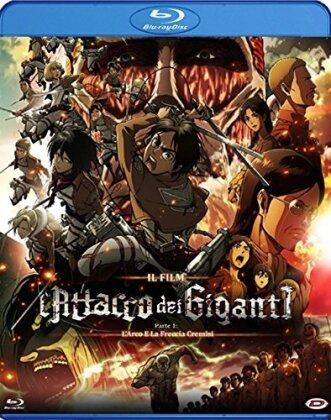 L'attacco dei giganti - Il film - Parte I - L'arco e la freccia cremisi (2014)