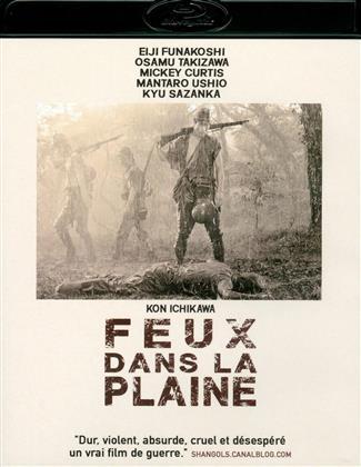 Feux dans la plaine (1959) (s/w)