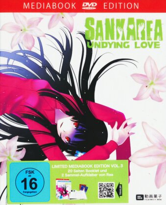 Sankarea - Undying Love - Vol. 3 (Limited Edition, Mediabook)