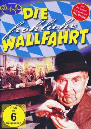 Die fröhliche Wallfahrt (1956) (Dörflerfilm)
