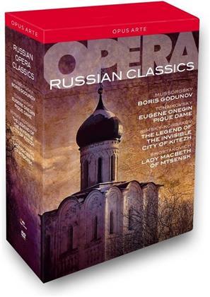 Various Artists - Russian Opra Classics (Opus Arte, Box, 8 DVDs)