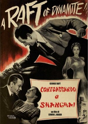 Contrabbando a Shanghai (1949) (n/b)