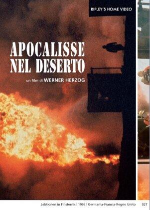 Apocalisse nel deserto (1992)