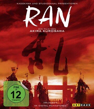 Ran (1985) (4K Digital Remastered, Arthaus, 2 Blu-rays)