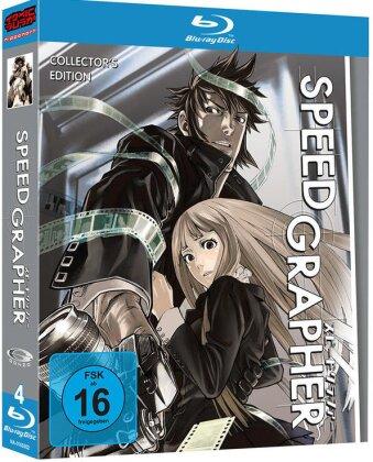 Speedgrapher - Gesamtausgabe (Collector's Edition, 4 Blu-rays)