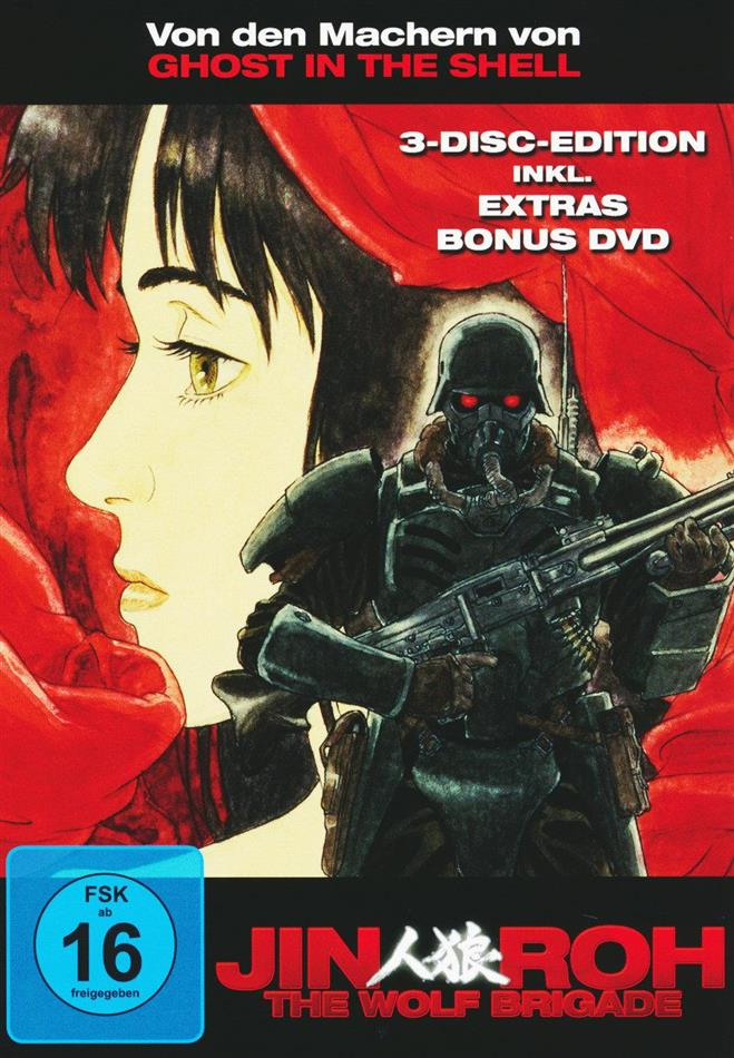 Jin-Roh - The Wolf Brigade (1999) (Limited Edition, Mediabook, Blu-ray + 2 DVDs)