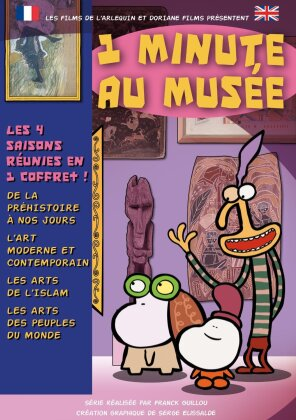 1 minute au musée (4 DVD)
