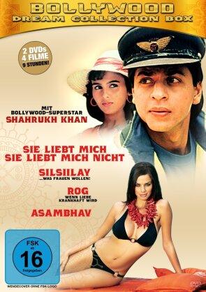 Bollywood Dream Collection Box - Vol. 1 (2 DVD)