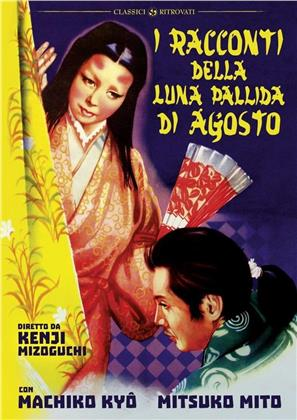 I racconti della luna pallida d'agosto (1953) (Classici Ritrovati, n/b)