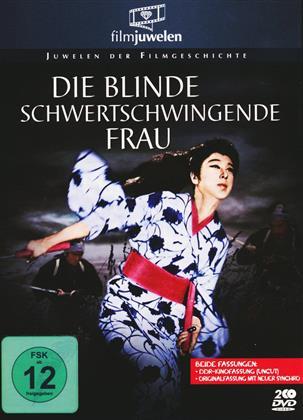 Die blinde schwertschwingende Frau (1969) (Filmjuwelen, Extended Edition, Kinoversion, 2 DVDs)