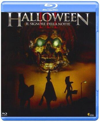 Halloween 3 - Il signore della notte (1982)