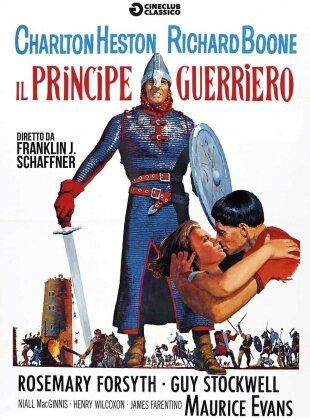 Il principe guerriero (1965)