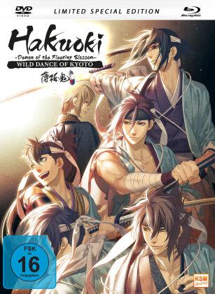 Hakuoki - Demon of the Fleeting Blossom - Wild Dance of Kyoto (Limited Special Edition, Mediabook, Blu-ray + DVD)