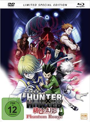 Hunter x Hunter - Phantom Rouge (2013) (Limited Special Edition, Mediabook, Blu-ray + DVD)