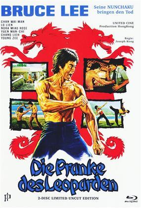 Die Pranke des Leoparden (1976) (Cover A, Limited Uncut Edition, Mediabook, Blu-ray + DVD)