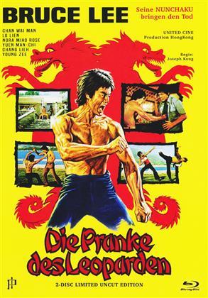 Die Pranke des Leoparden (1976) (Cover B, Limited Uncut Edition, Mediabook, Blu-ray + DVD)