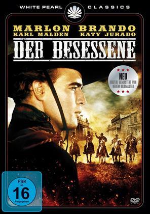 Der Besessene (1961) (White Pearl Classics, Digital Remastered)