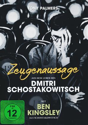 Zeugenaussage - Aus dem Leben des Dimitri Schostakowitsch (1988) (s/w)
