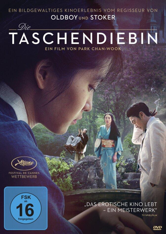 Die Taschendiebin (2016)