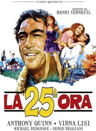 La 25a ora (1967)