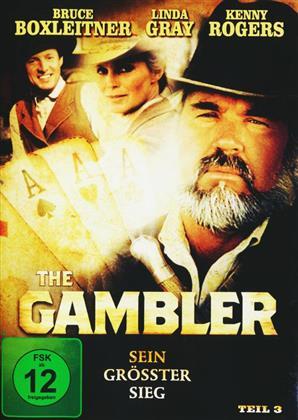The Gambler - Teil 3 - Sein grösster Sieg (1987) (Limited Edition)