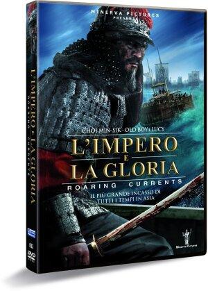 L'impero e la gloria - Roaring Currents (2014)